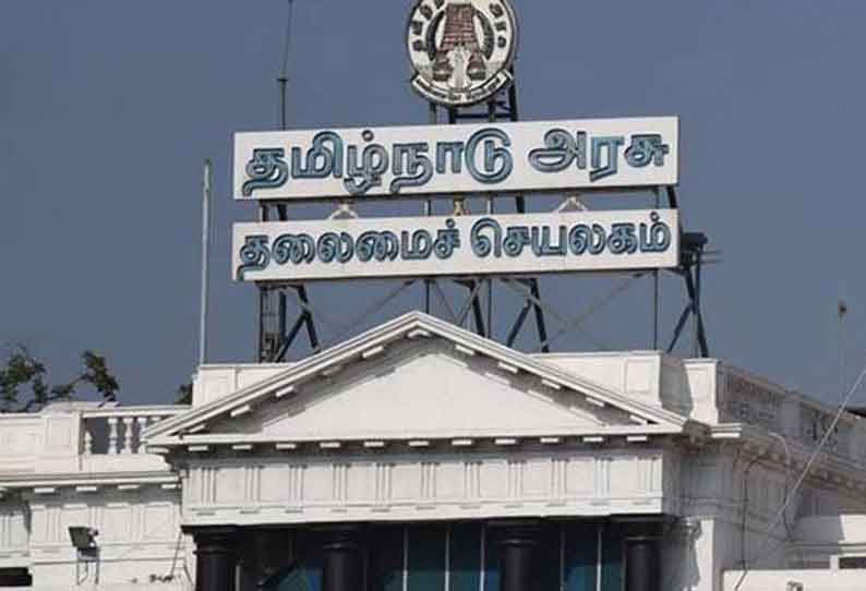 202002140451484885 Tamil Nadu budget filed today New announcements are SECVPF