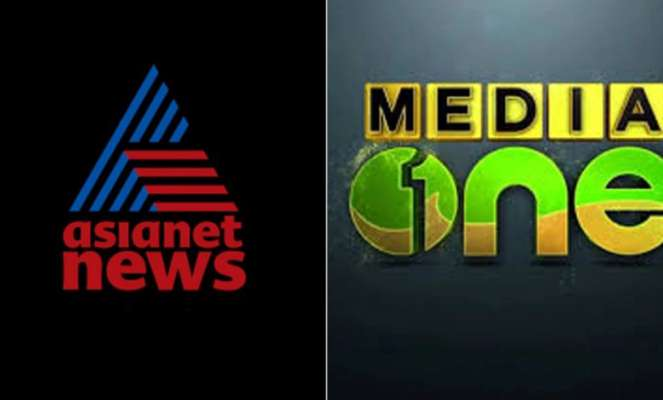 asianet media one