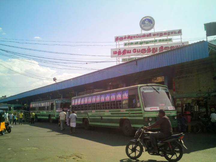 Public exit from Trichy Central Bus Stand ...