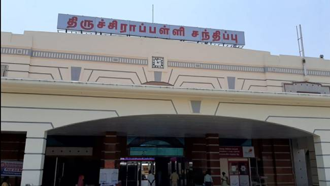 trichy junction 1