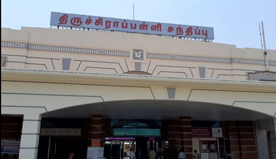 trichy junction
