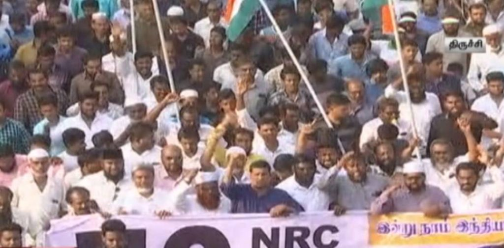 Citizenship law rally in Trichy