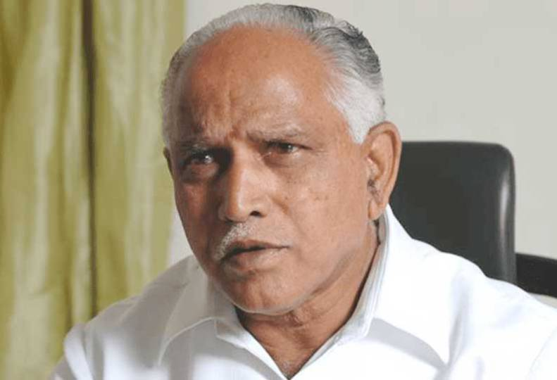 Karnataka cabinet meeting chaired by First Minister Yeddyurappa ...