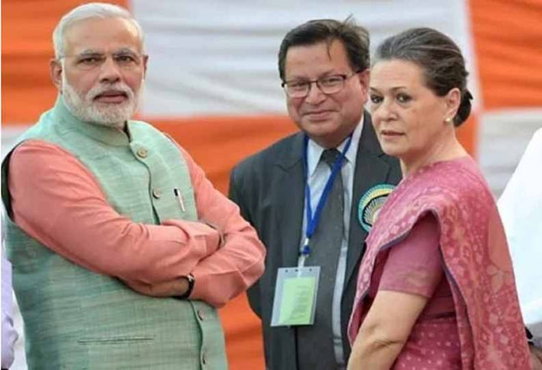Corona-virus-infection-the-fiscal-deficit-to-the-letter-Congress prime minister-chief Sonia-Gandhi