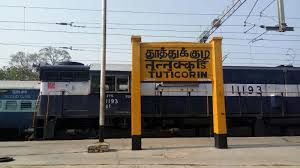 tuticorin junction