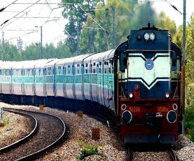 09 04 2020 indian railways 2017796415864943135981589124014493