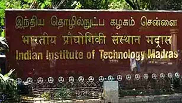 202006111405279465 Tamil News NIRF Ranking 2020 released IIT Madras tops the overall list SECVPF